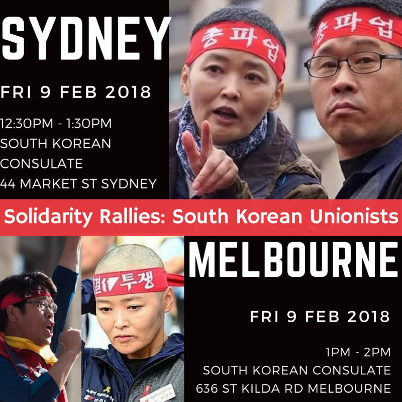 Solidarity for Jailed Korean Trade Unionists
