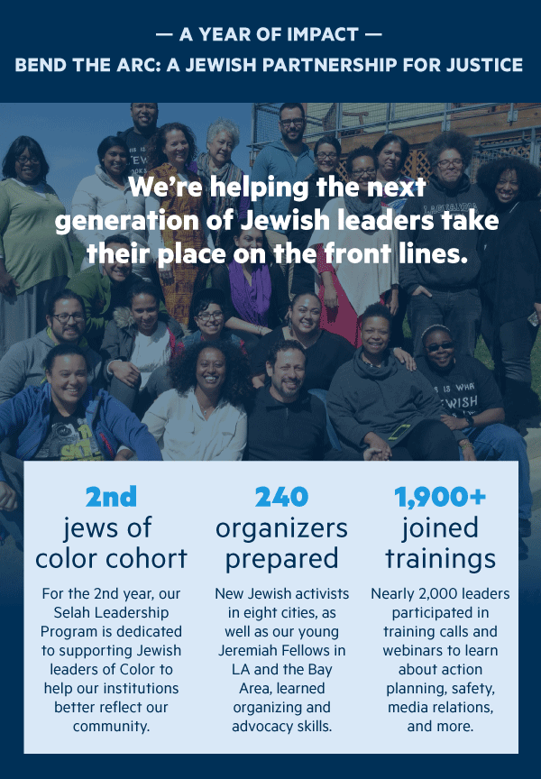 Your impact with Bend the Arc: A Jewish Partnership for Justice
