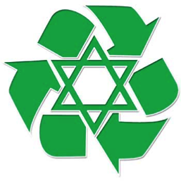 Star of David Recycling Logo