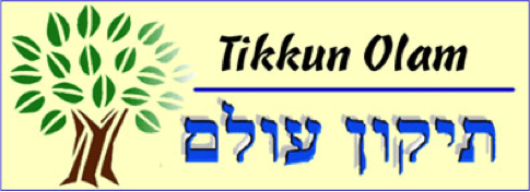 Tikkun Olam Graphic