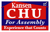 Kansen Chu for Assembly 2014