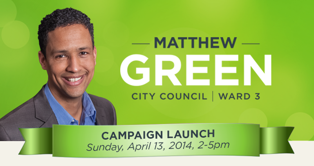 Campaign launch banner