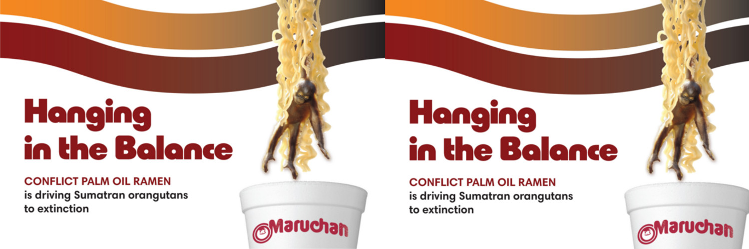 Maruchan Commitment Falls Short