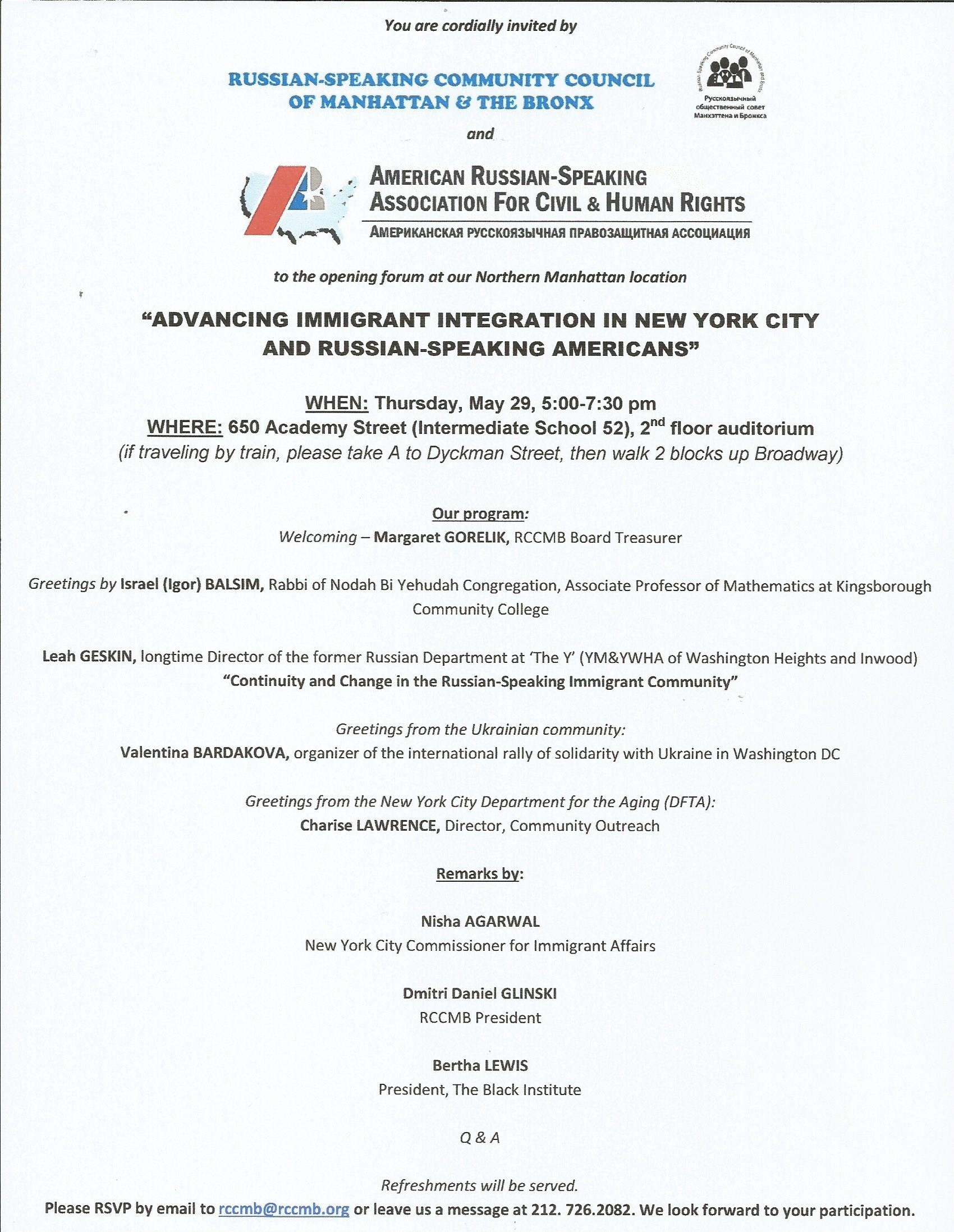 Russian-speaking Immigrant Integration Forum