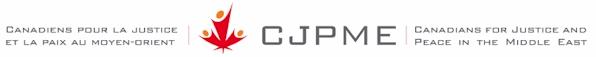 CJPME Title bar