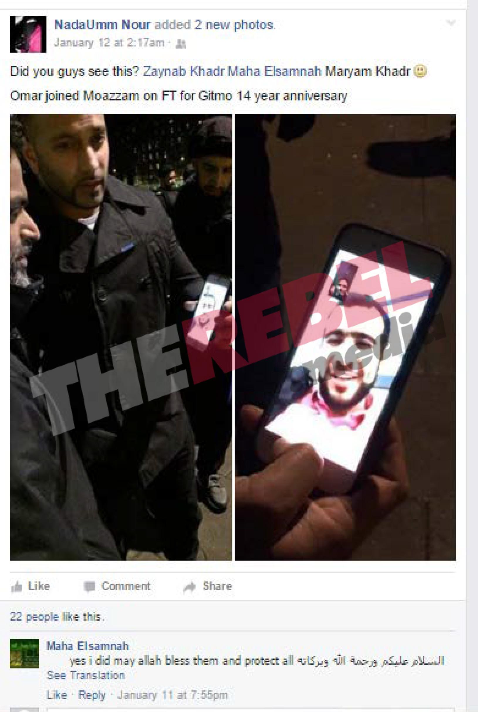 Omar_Khadr_Face_Time.jpg