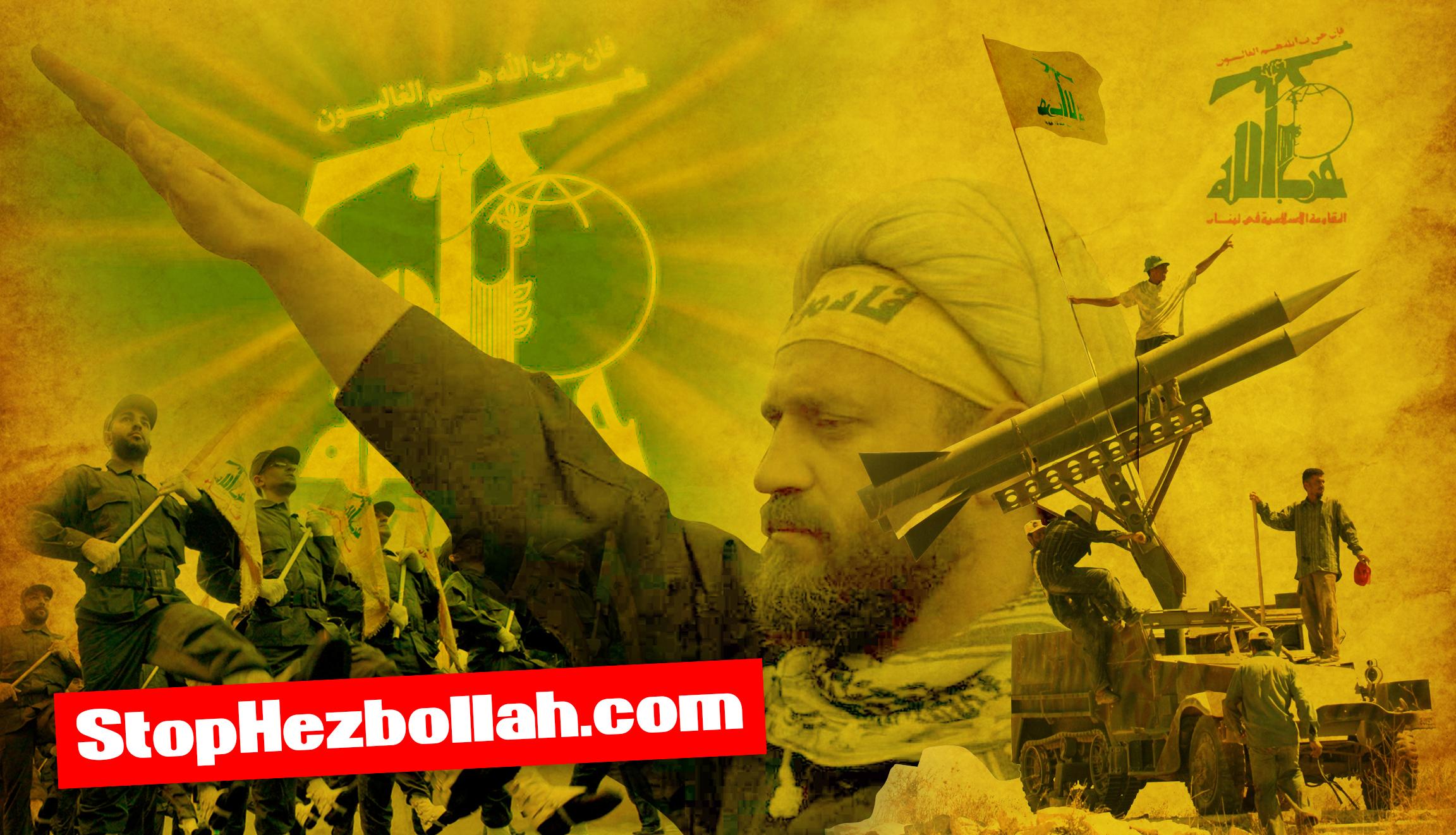 stop_hezbollah2.jpg