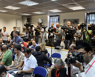Press Room - The Israel Project