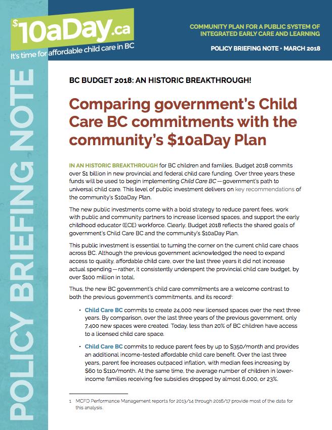 CCBC_comparison_cover.png