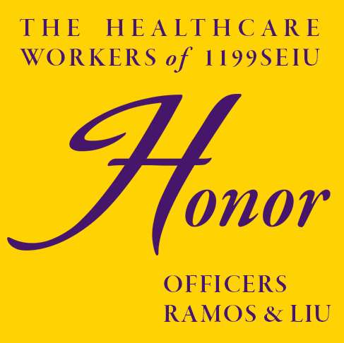 1199SEIU Honors Fallen NYPD Officers