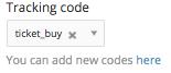 Donate track code