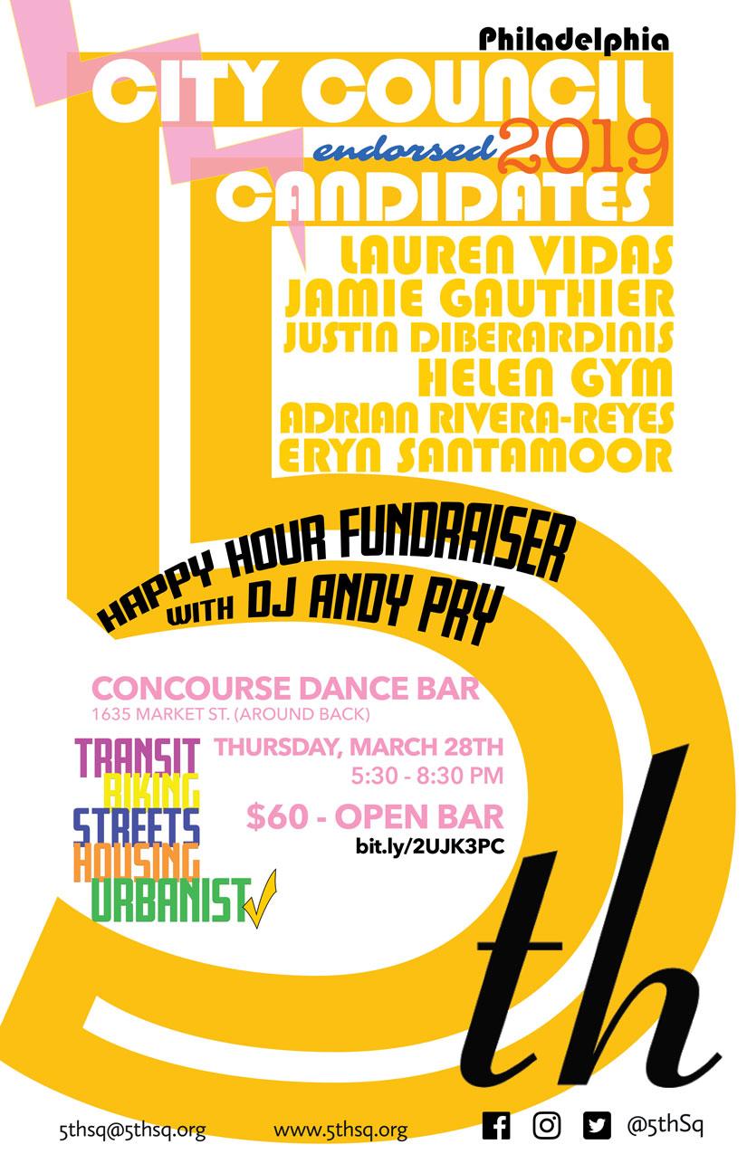 5thSq-fundraiser-citycouncil-concourse.jpg