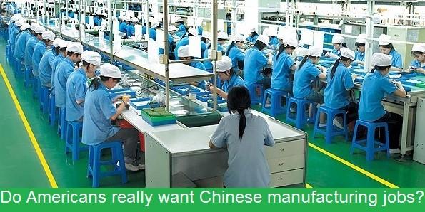 china_manufacturing_b.jpg