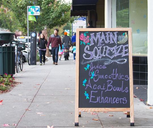 main-squeeze-sidewalk.jpg