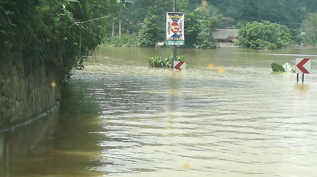 WR023_Sri_Lanka_Flood_2.jpg