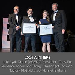 2014_Student_Winners_-_Web_Thumbnail.jpg