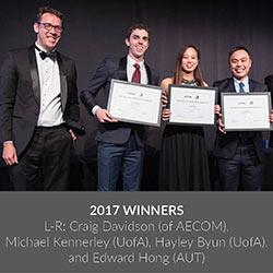 2017-Student-Winners---Web-Thumbnail.jpg
