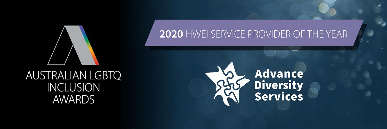 AWEI & HWEI Results 2020