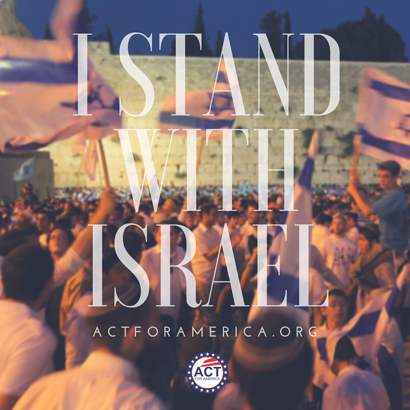 Stand_With_Israel.png