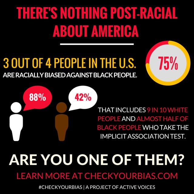 racial_bias_stats_final.png