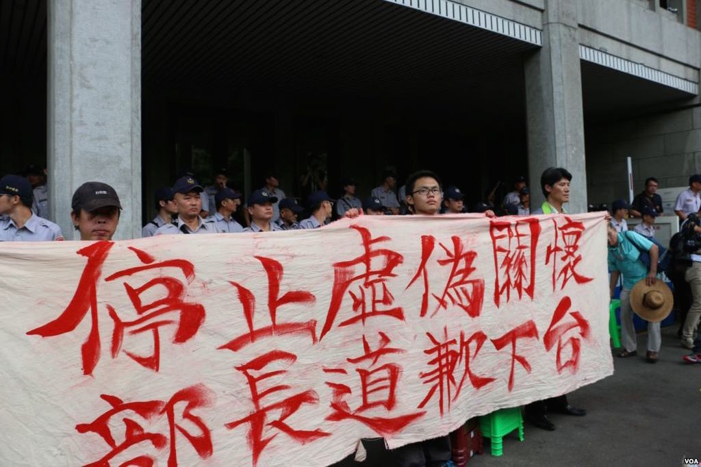 Protest infront of Mnistry of Education, Photo: 楊明(Voice of America)