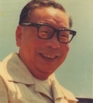 Chiang Ching-kuo; Photo: Academia Historica