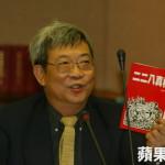 Wang Hsiao-po; Photo: Apple Daily