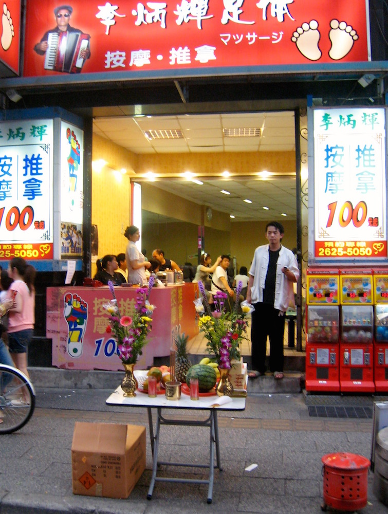 Altars set up in front of a shop in Taipei