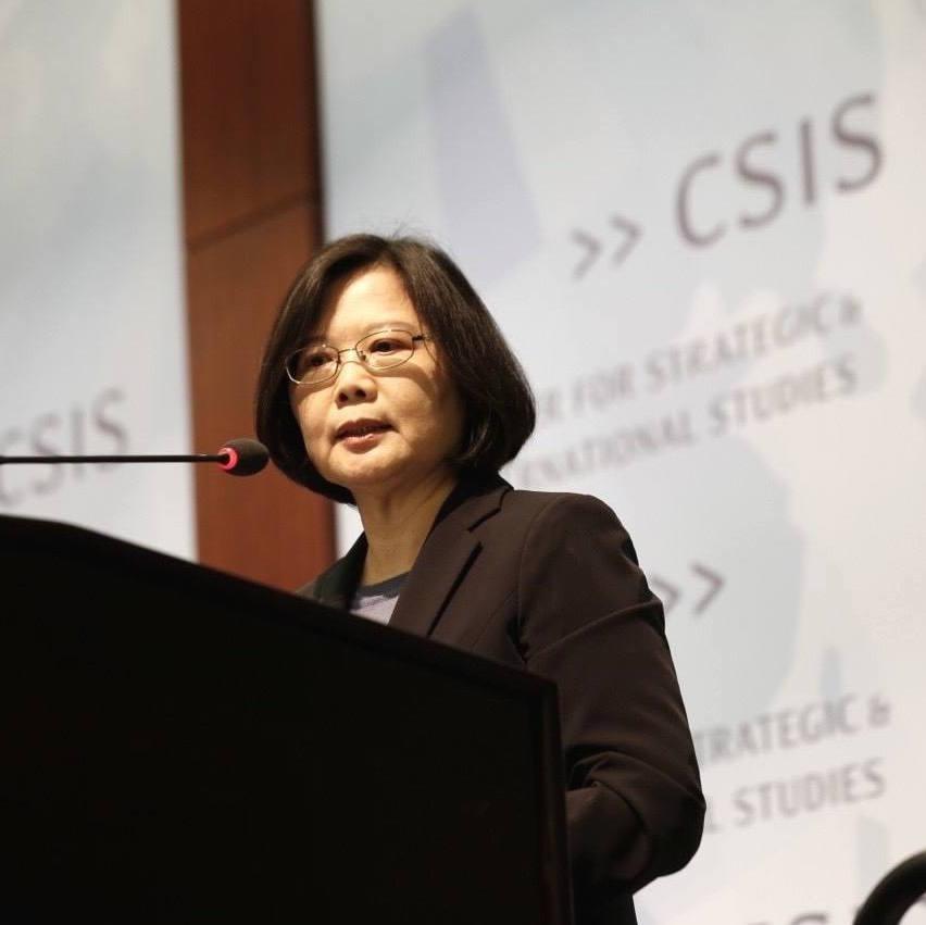 Tsai Ing-wen @ CSIS 2015