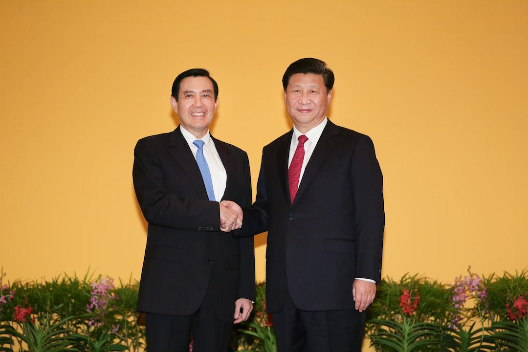Ma & Xi. Photo Credit: Taiwan Presidential Office