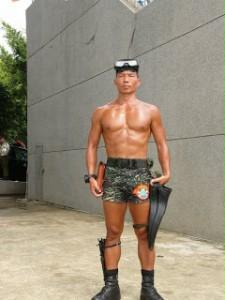 Taiwanese Marine