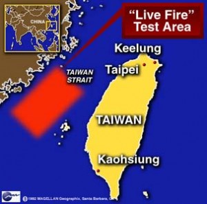 1996-China-Live-Fire-Taiwan-Straight.jpg