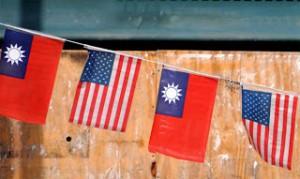 Taiwanflag1-300x179.jpg