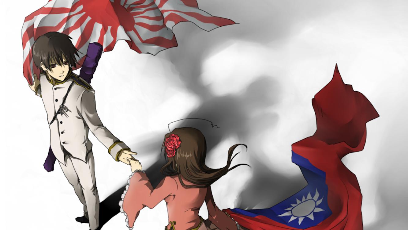 TaiwanJapanDance.png