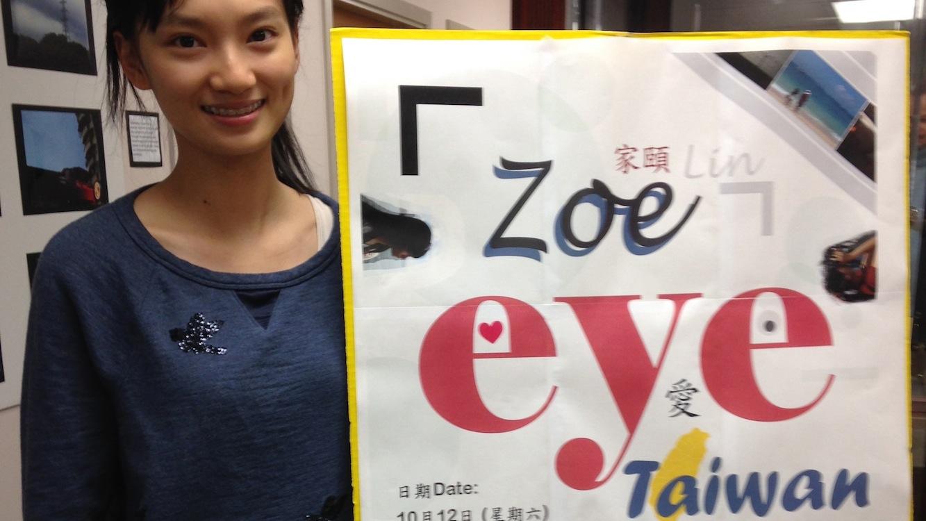 ZoeEyeTaiwan_0.jpeg