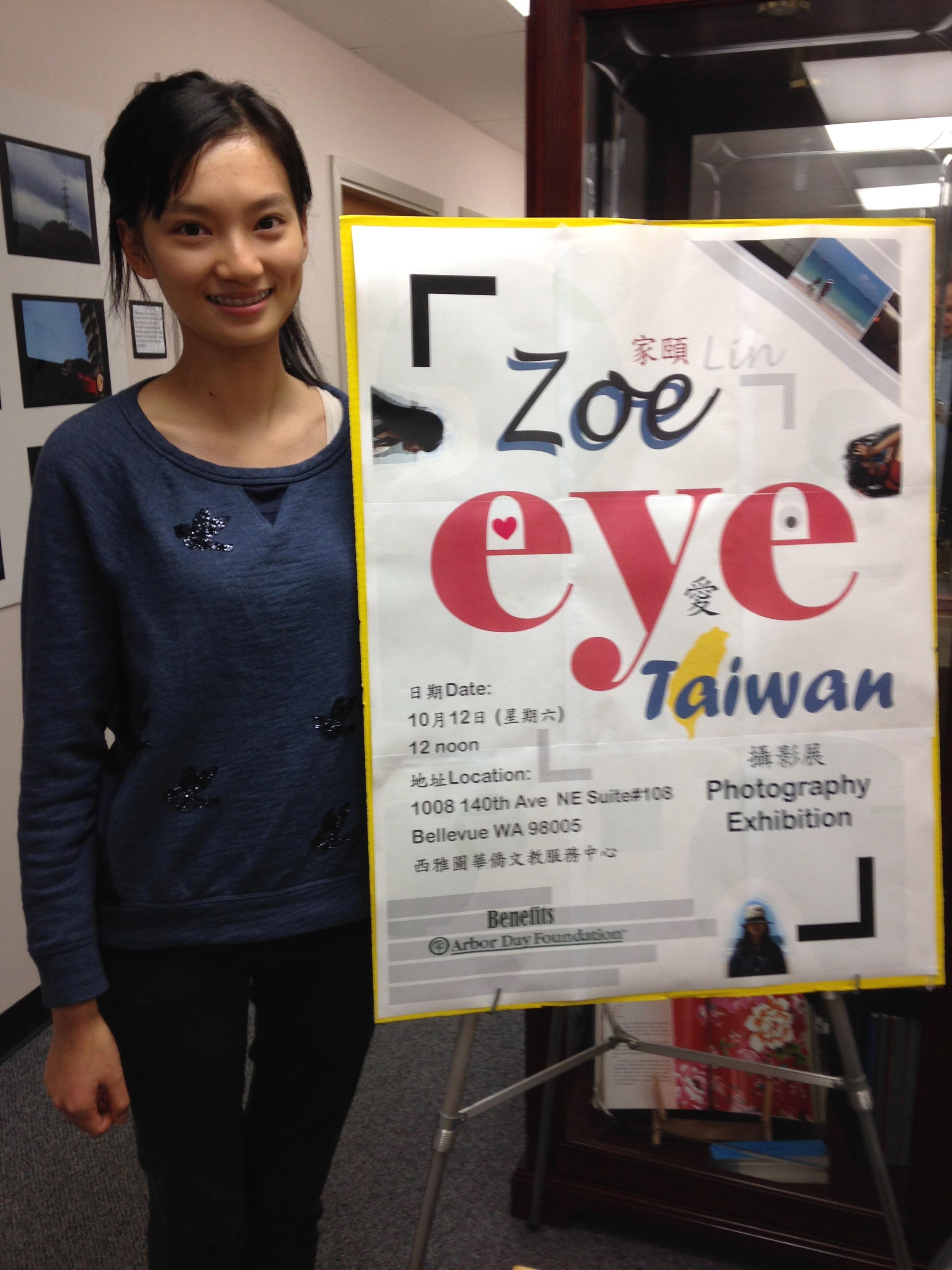 ZoeEyeTaiwan_1.jpg