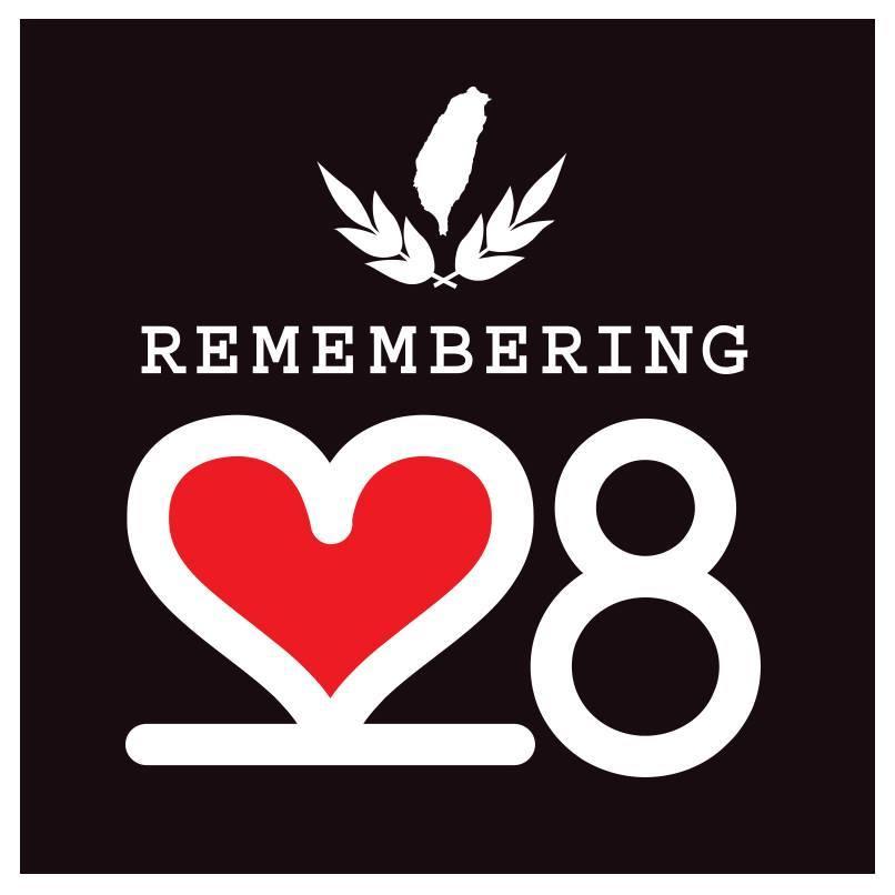 remembering228.jpg