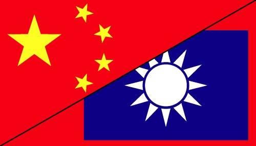 ChinaTaiwanflags-19821.jpg