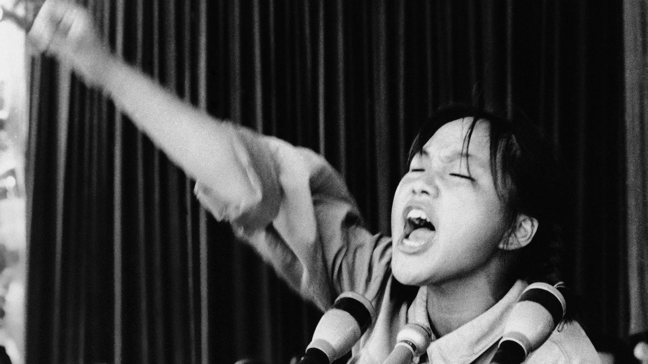 Tiananmen 1976