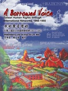 A-Borrowed-Voice.jpg
