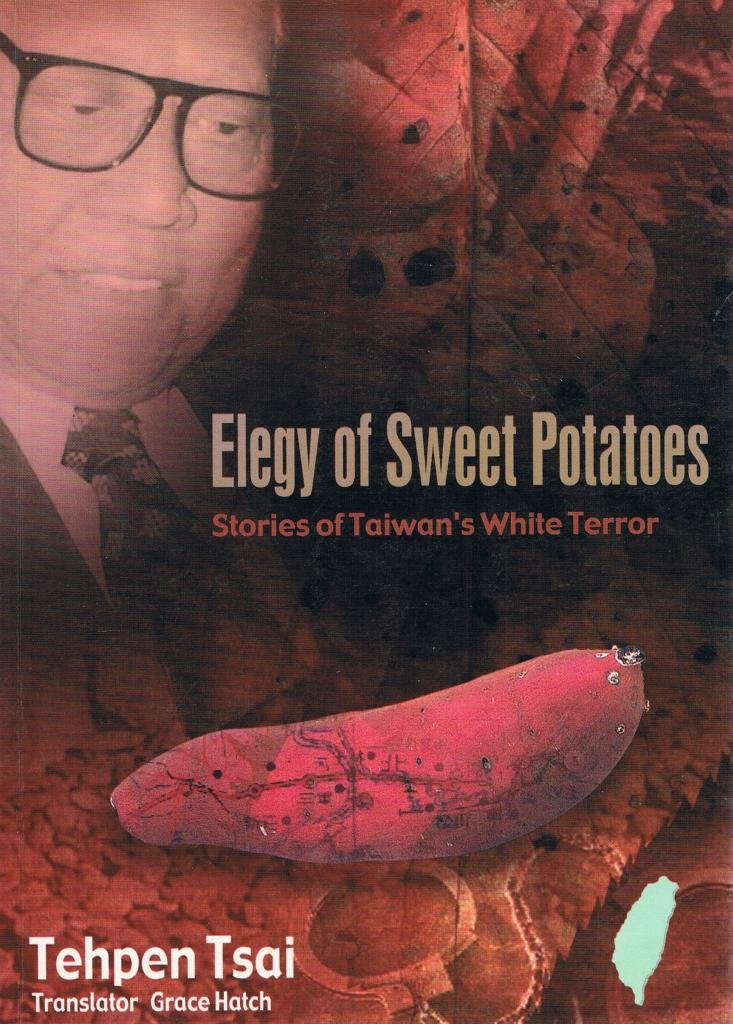 Elegy-of-Sweet-Potatoes.jpg