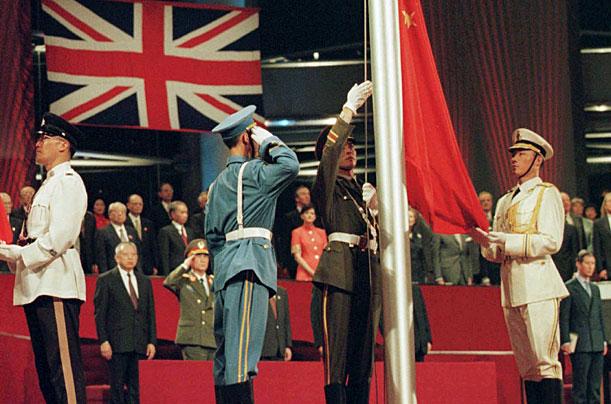 HK-Handover-Ceremony.jpg