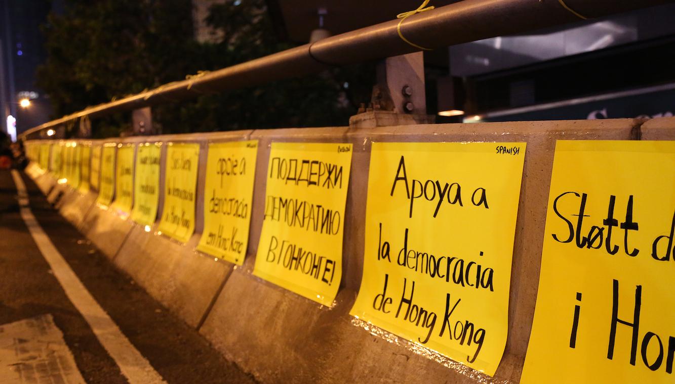 Hong Kong Pro-Democracy Signs