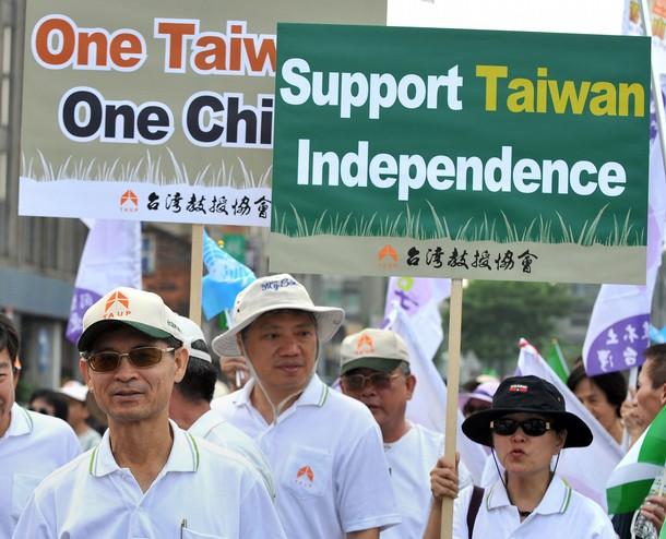 Taiwan-Independence.jpg