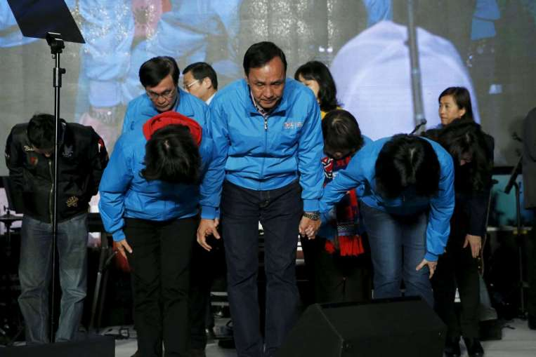 KMT Presidential candidate, Eric Chu conceded defeat. Photo: Reuters