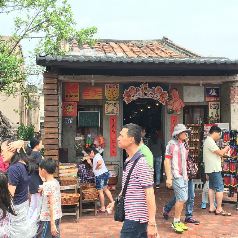 Old Taiwanese snack shop (甘仔店) in Lukang Old Street.