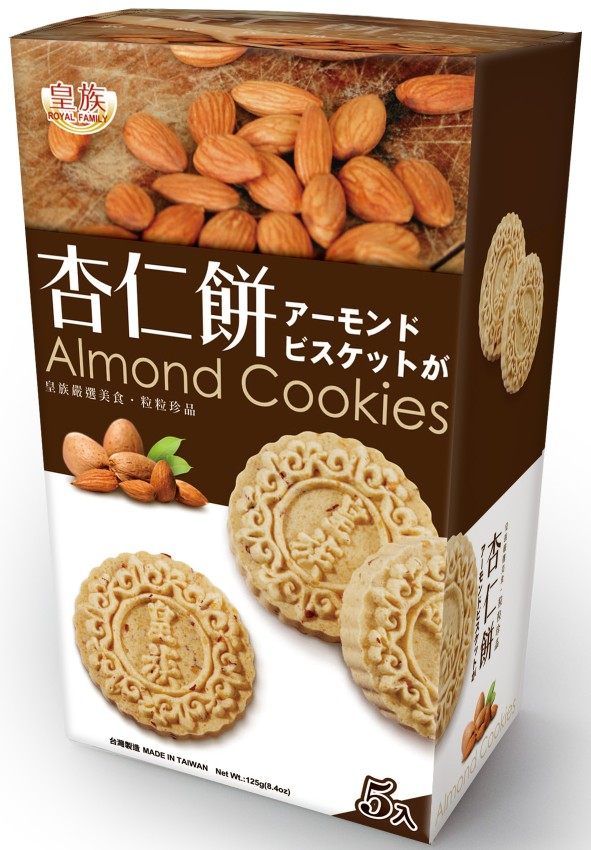almond_cookie.jpg