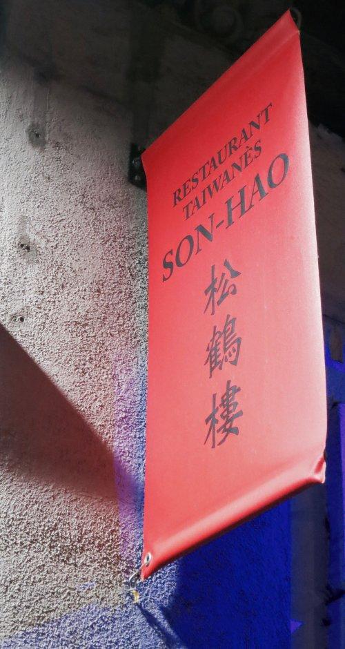 son_hao_1.jpg