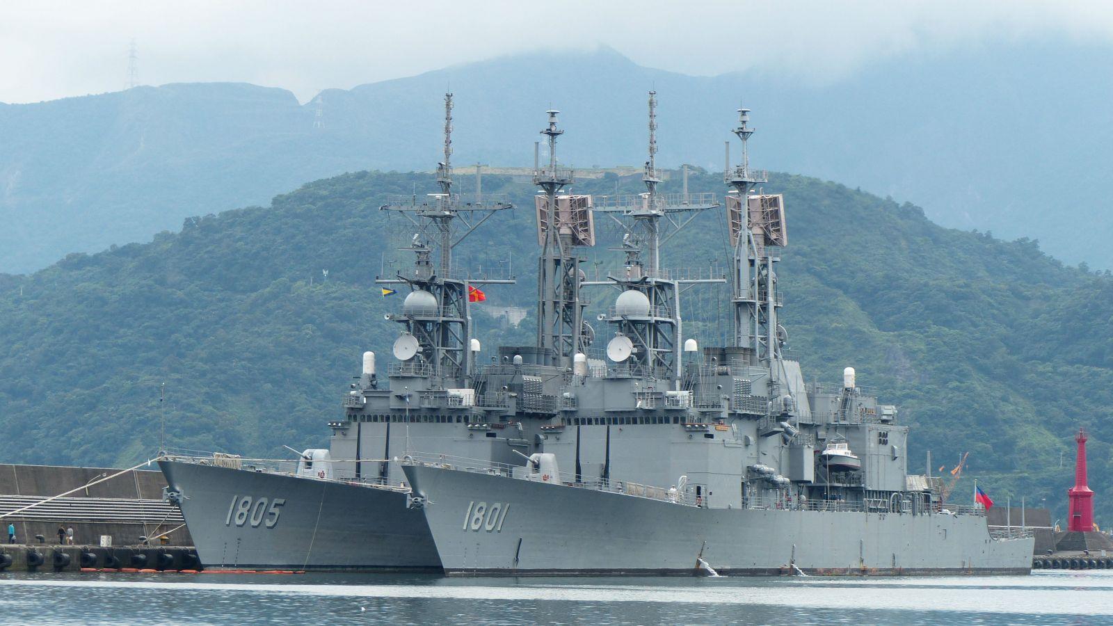 taiwan_navy_16x9.jpg