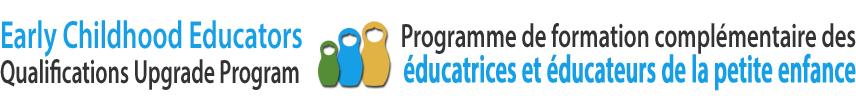 ECE_logo_bilV2.jpg
